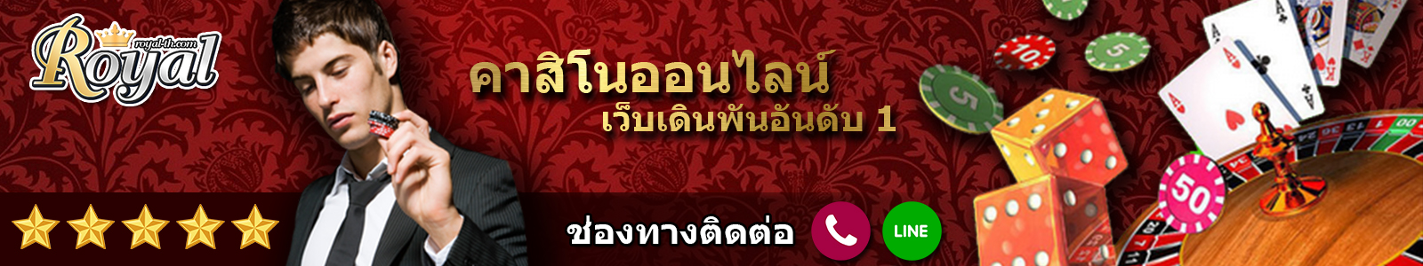 Royal-th banner casino online number 1